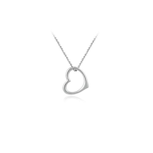 Sterling silver floating heart pendant amazon jewelry deals sterling silver floating heart pendant amazon jewelry deals mozeypictures Image collections